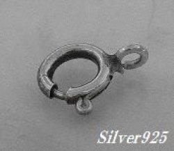 画像1: シルバー925製エンドパーツ 引き輪