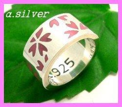 画像1: 桜リング ピンク